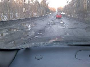 A Road Full of Potholes